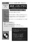 Yamori_02