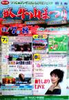 2008mt_gagyu