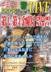 Yuruyurulive_poster_allseas
