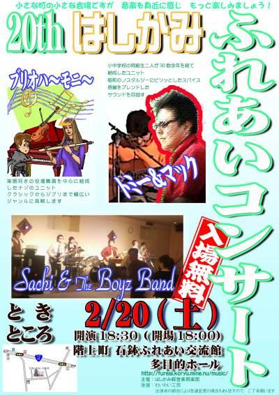 20th_concert_mapa3