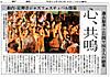 Finale_newspaper