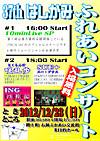 37th_concert_mapa3