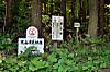 Oyamatu_entrance