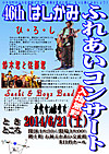 46th_concert_mapa3