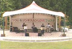 Sachi&Boyz at <br />  臥牛山まつり