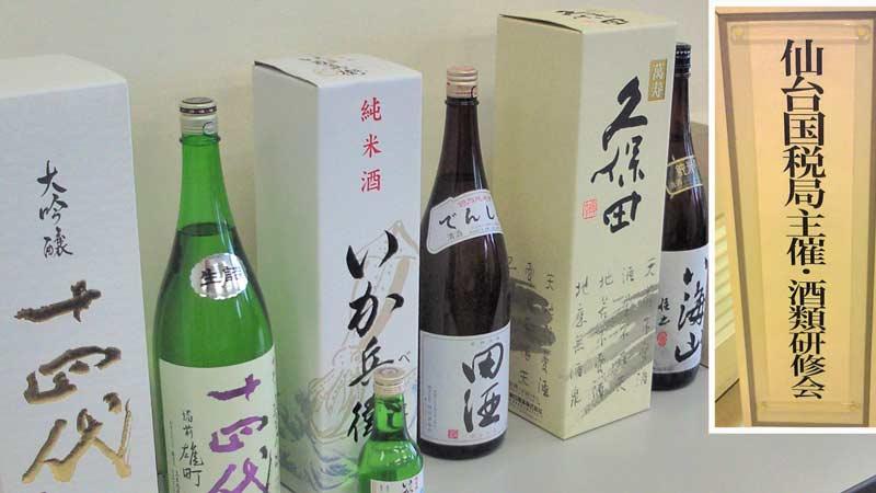 今日はお昼から日本酒?<br />  ・・・